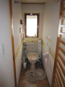 リフォーム前トイレの写真