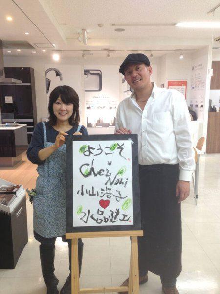 IH料理教室@川口市の写真