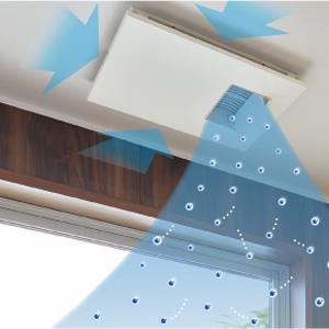 Panasonicの暖房換気乾燥機