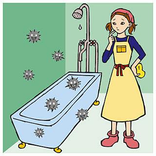 浴室内にカビが発生