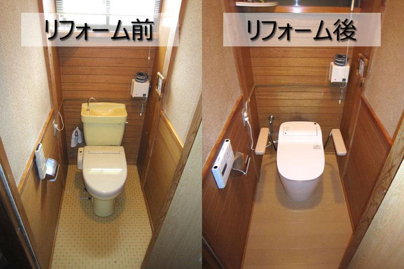 川口市のトイレのリフォーム前とリフォーム後を比較