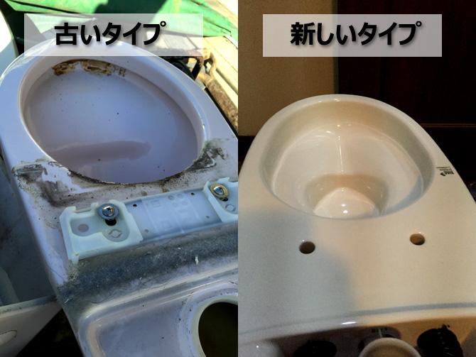 トイレの便器を選ぶ際のポイントを教えて下さい。