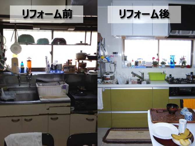 埼玉県川口市の全面リフォーム【キッチン編】