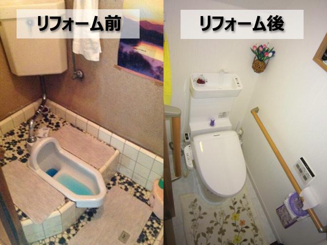 【築40年の家】埼玉県川口市の全面リフォーム【トイレと玄関ドア編】