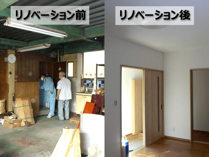 埼玉県川口市のリノベーション【工場を住居へ】