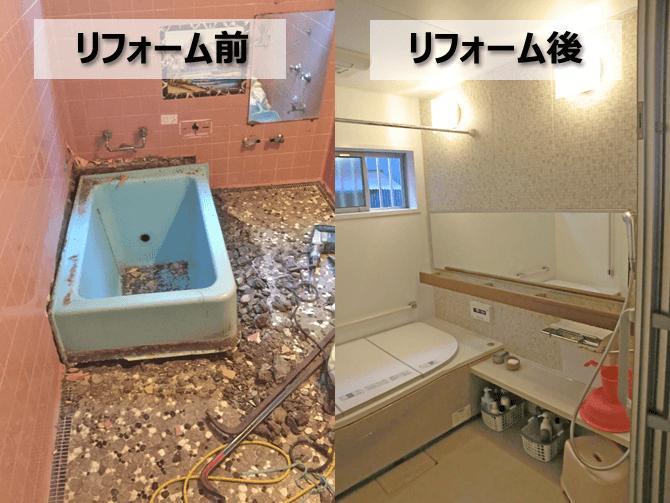 高齢化対応お風呂リフォーム(埼玉県さいたま市)