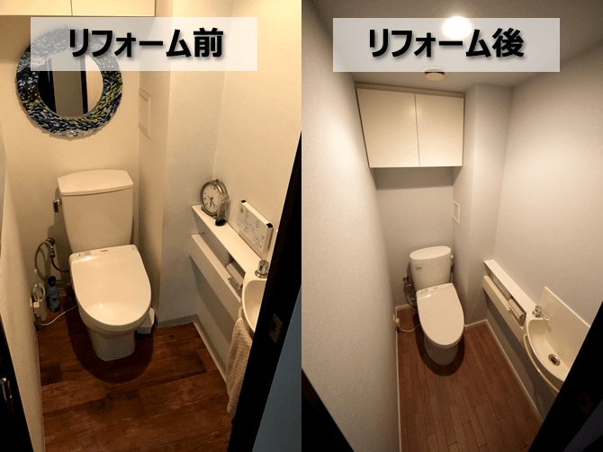 マンションのトイレリフォーム【埼玉県川口市】
