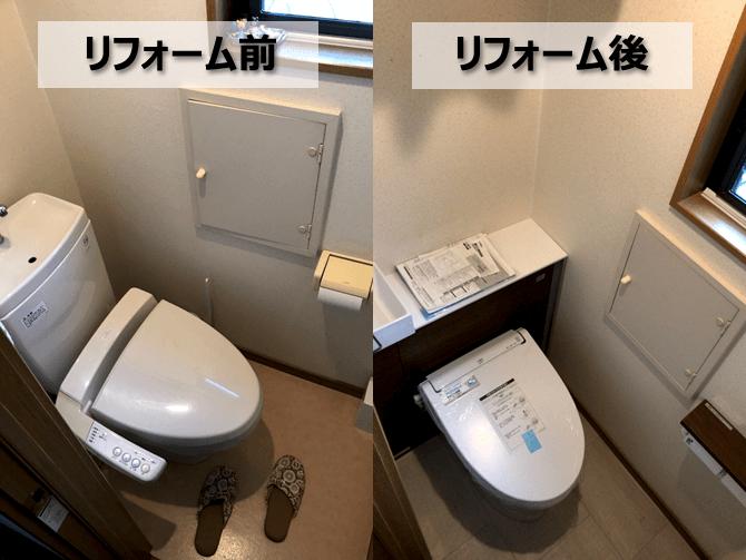埼玉県さいたま市のエコリフォーム事例