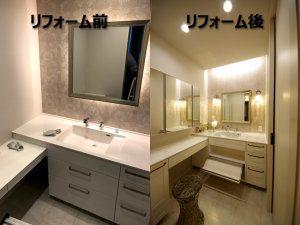 パウダールーム・洗面台のリフォーム(豊洲・テクノストラクチャーモデルハウス)