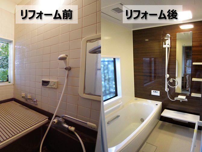 狭いお風呂を広々ユニットバスに増築リフォーム(埼玉県川口市)