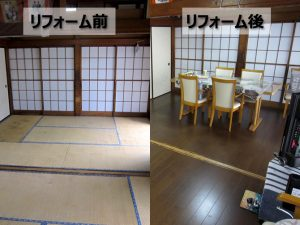 【築50年の古い家】和室を洋室にリフォーム(埼玉県川口市)