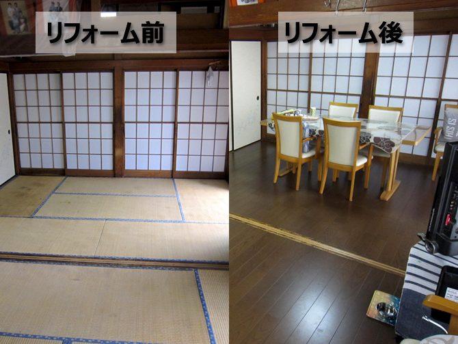 【築50年のお宅】和室を洋室にリフォーム(埼玉県川口市)