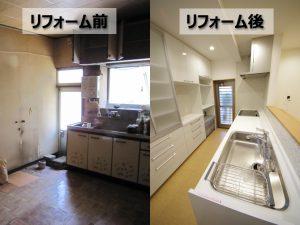 築40年の古い家をリフォームで全面改装(埼玉県蕨市)