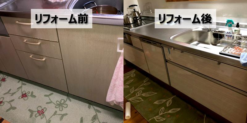 キッチン収納効率化工事(埼玉県川口市)