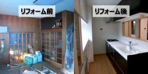 築50年の古い平屋を増築&リフォーム(埼玉県川口市)