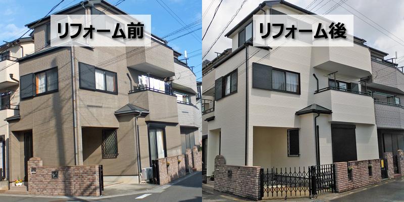 外壁・屋根の塗り替え工事(埼玉県川口市)