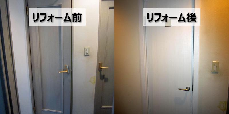 トイレの扉を交換(埼玉県さいたま市)