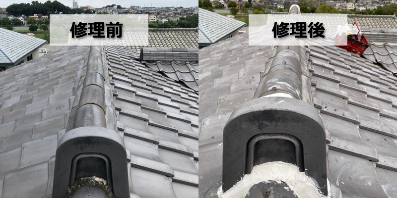 一文字吹きの屋根を修理(埼玉県川口市)