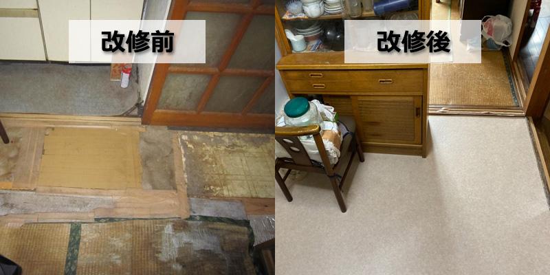 1Day床リフォーム(埼玉県川口市)