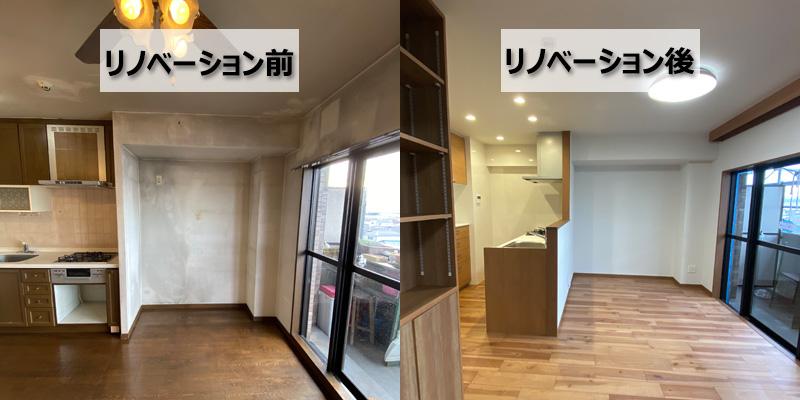 築26年のマンションをリノベーション(埼玉県川口市)