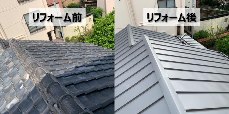 屋根の改修工事(さいたま市)
