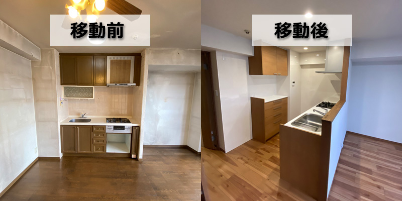 キッチンを移動するリフォームの費用や注意点