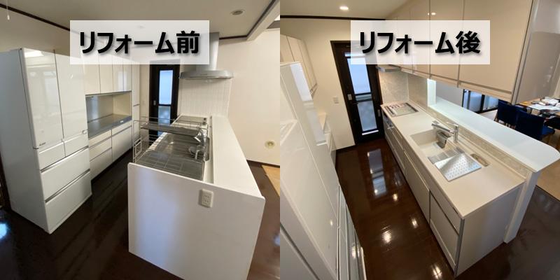 キッチンの移動リフォーム(埼玉県川口市)