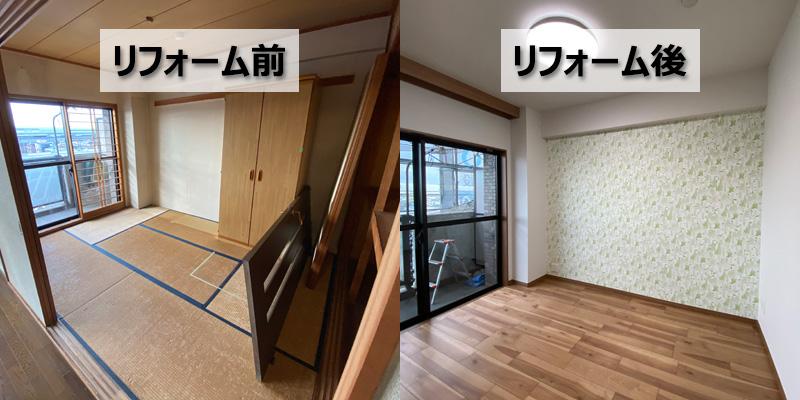 和室を洋室にリフォームする費用の相場とポイント