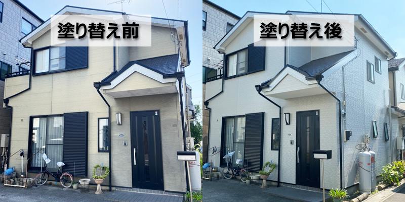 【以前の業者が失敗?】外壁の塗り替え・補修事例(埼玉県川口市)